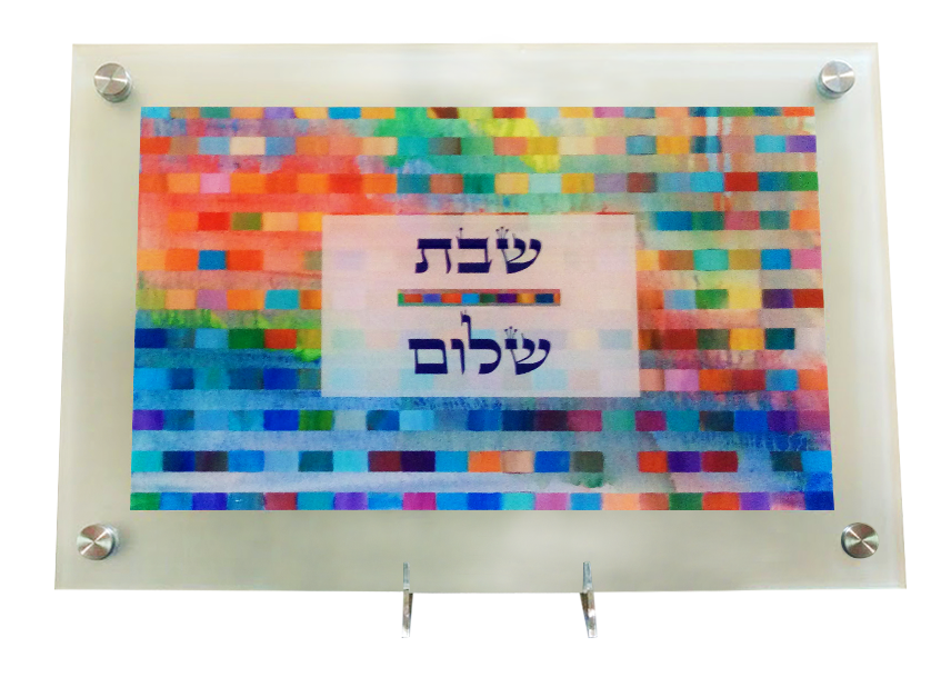 Glass Challah Tray - Shabbat Rainbow