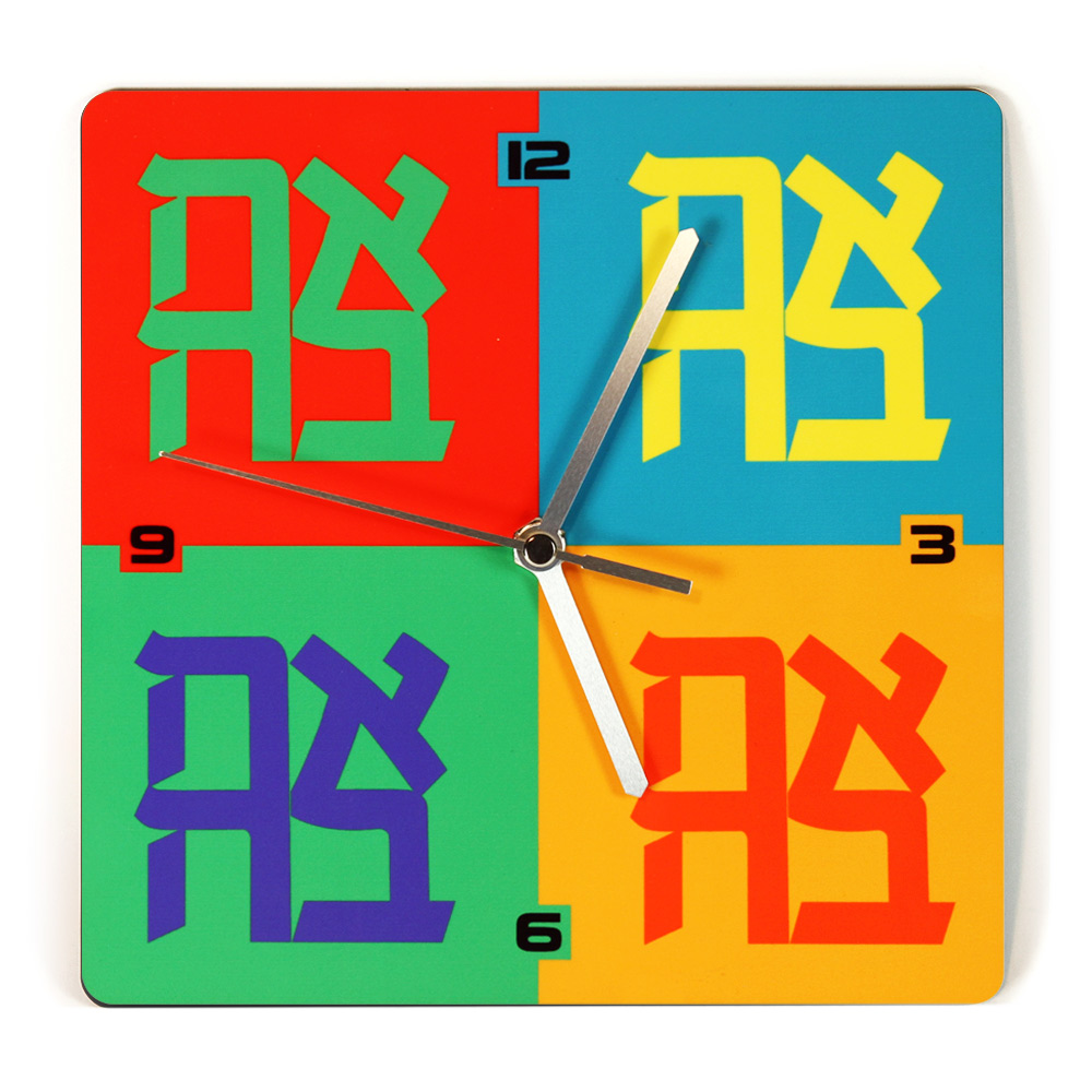 AHAVA WOODEN WALL CLOCK