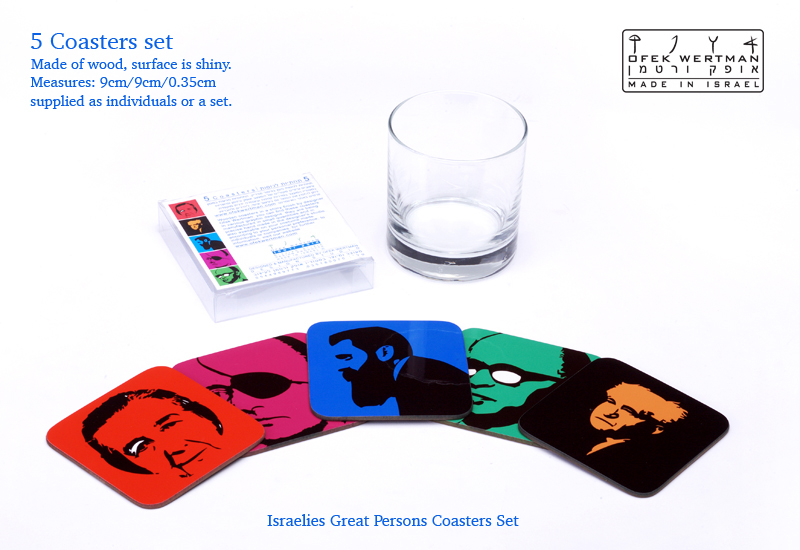 ISRAELI HEROES - SET OF 5 COASTERS