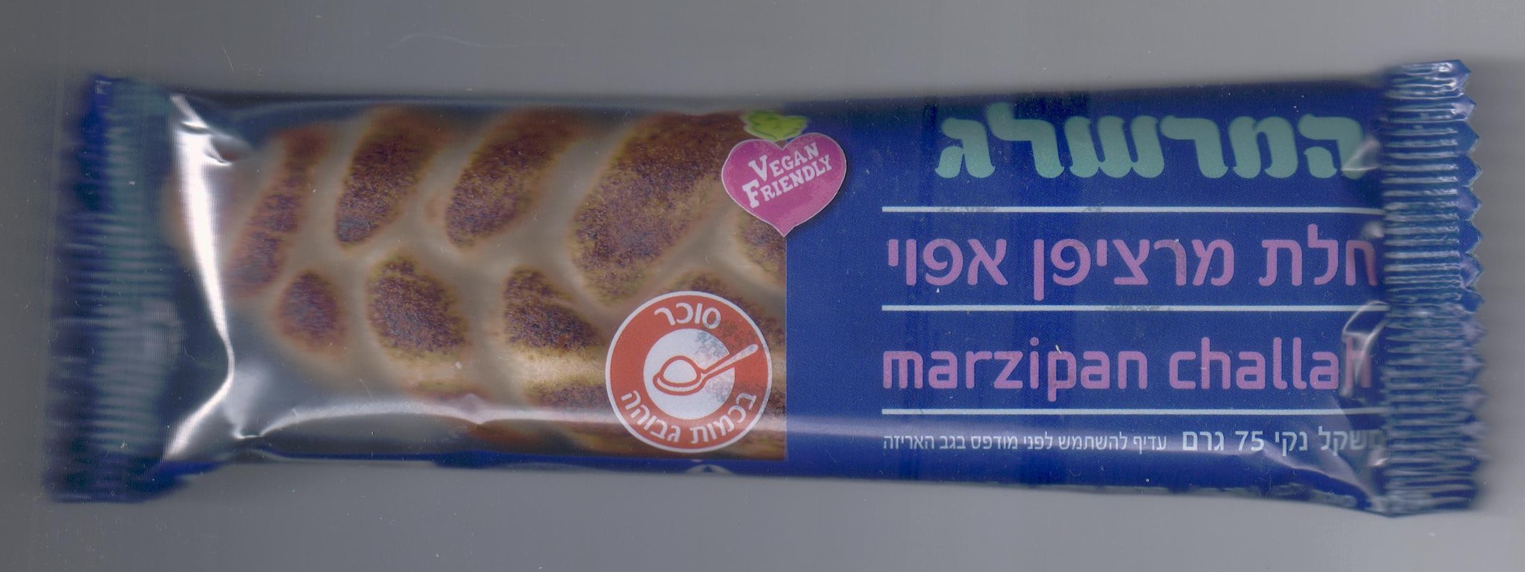 Marzipan Challah  75 grams  Kosher pareve from המרשלג