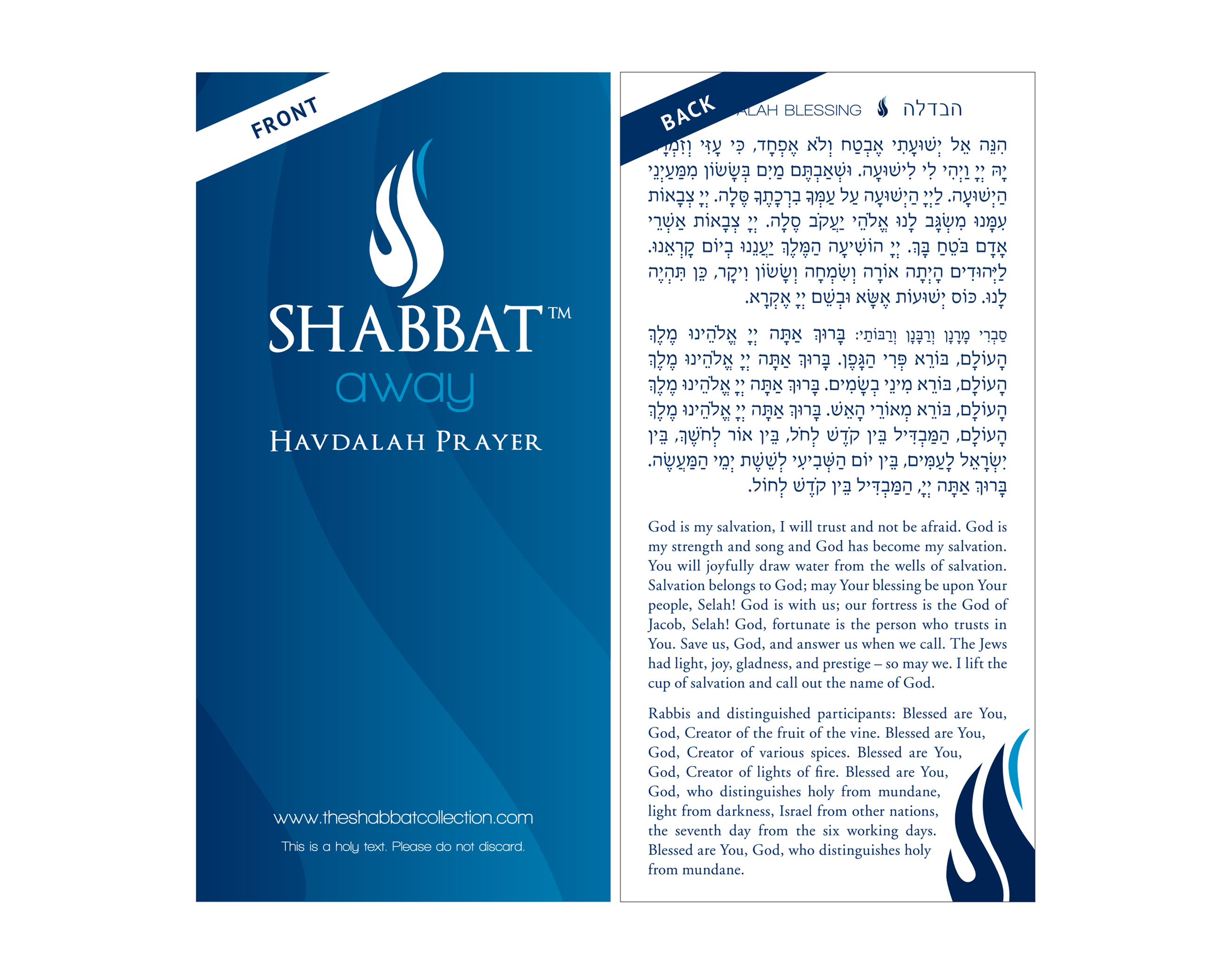 Havdalah Prayer Card