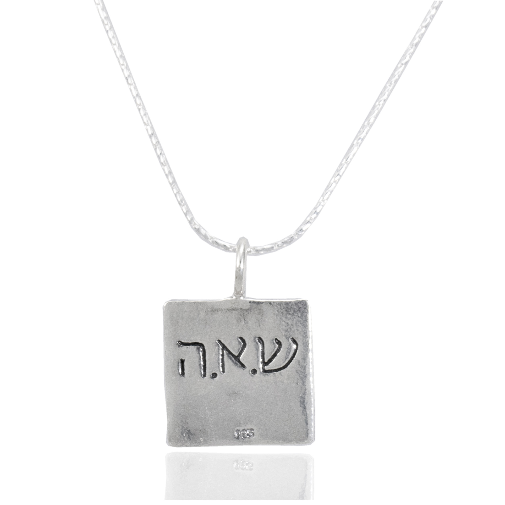 HAND MADE SQUARE NECKLACE WITH ש.א.ה HEBREW LETTERS FROM THE KABALA