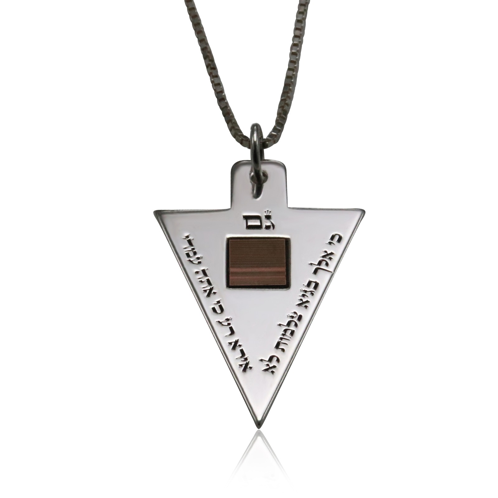 JERUSALEM NANO BIBLE SILVER PENDANT WITH A QUOTE FROM PSALMS