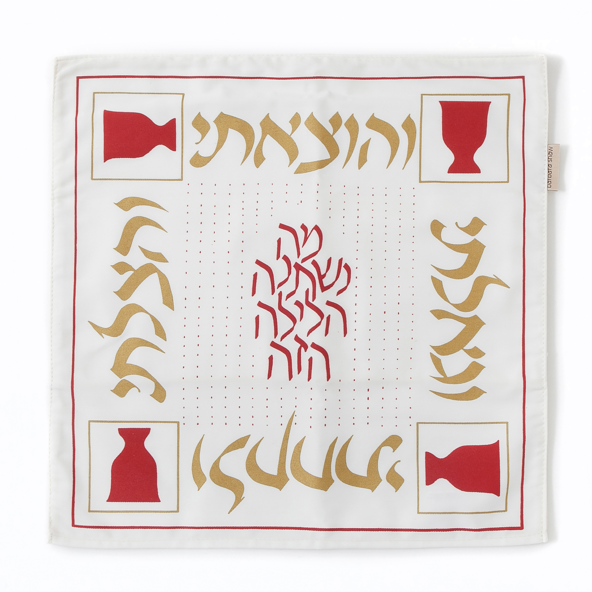 Barbara Shaw 4 Cups of Freedom Matza Cover for Passover