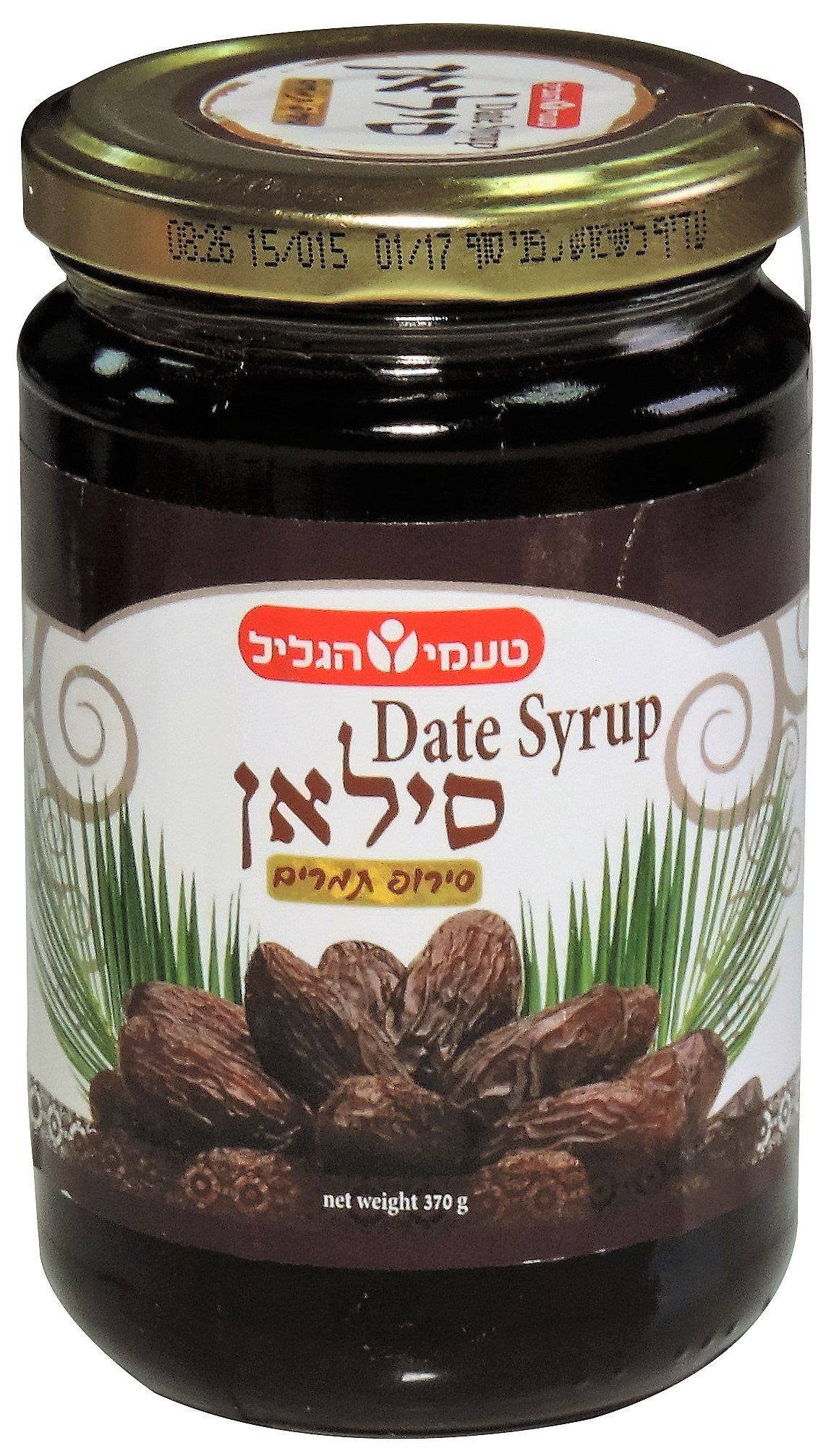 Galil Silan – Dates Syrup
