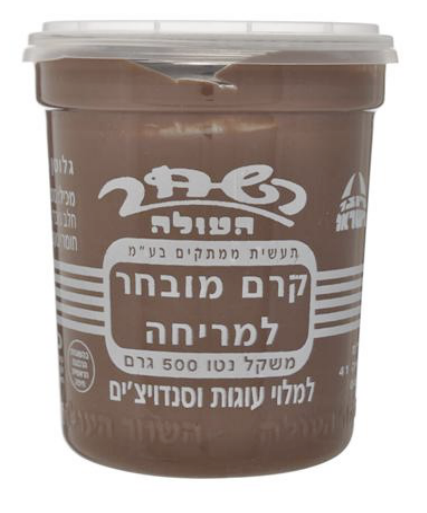 Hashachar Chocolate Spread – Dairy