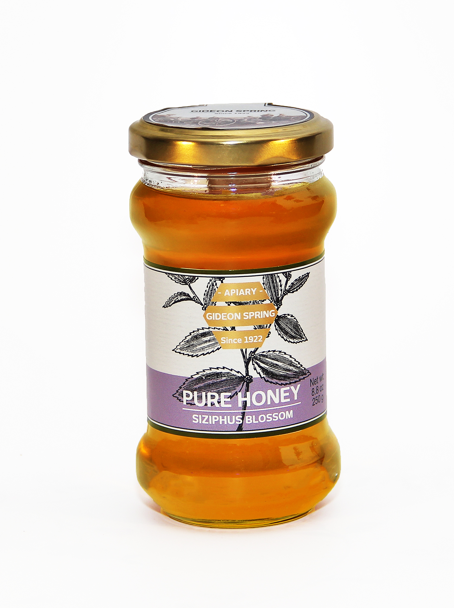 Natural Sisyphus Honey