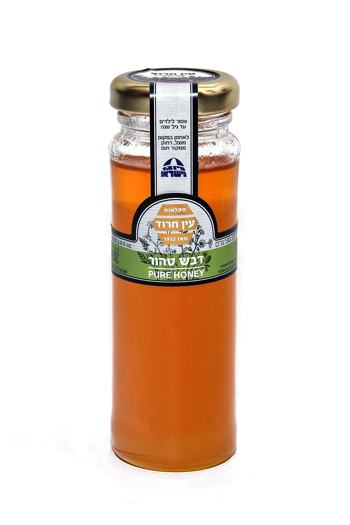 Natural wildflower pure honey 130gr