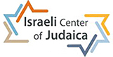 israeli center of judaica