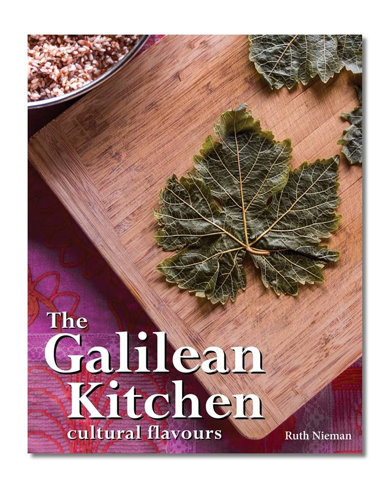 The Galilean Kitchen Cookbook