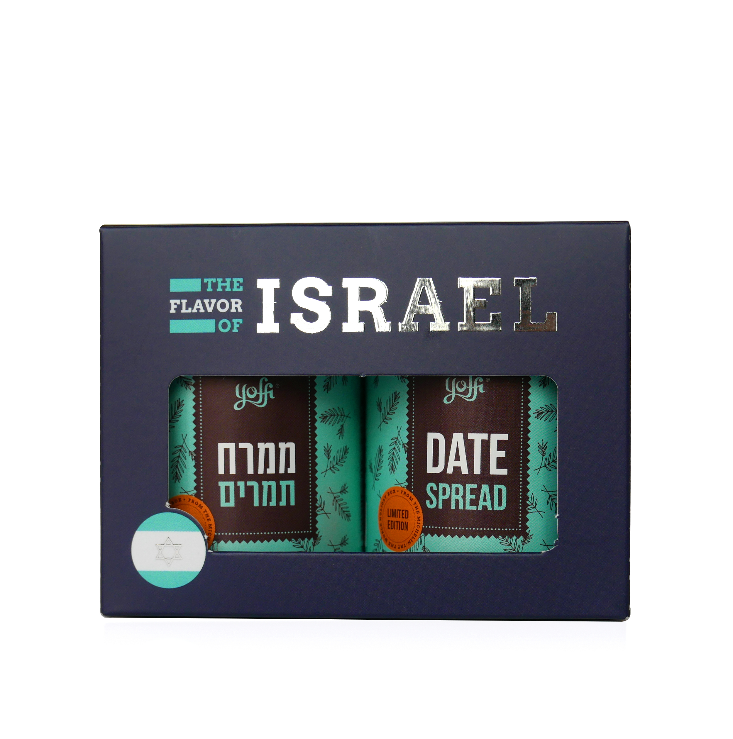 Israeli Date Spread Set, Gift from the Holy Land (2 x 4.4 Oz)