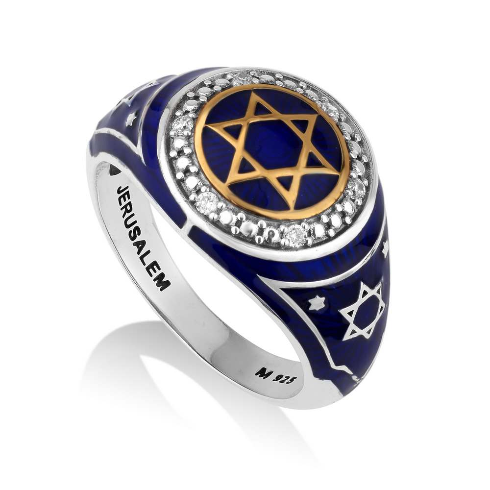Gold Plated Star David Round Ring 925 Sterling Silver Jerusalem Engraved Jewelry