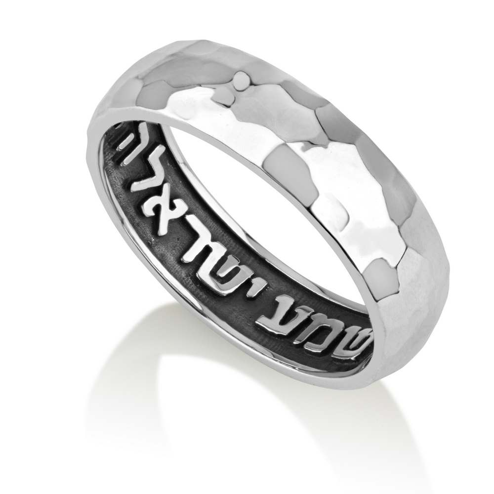 """Hammered silver band is enriched with a hidden embossed of the Hebrew verse """"Shema Israel"""""""
