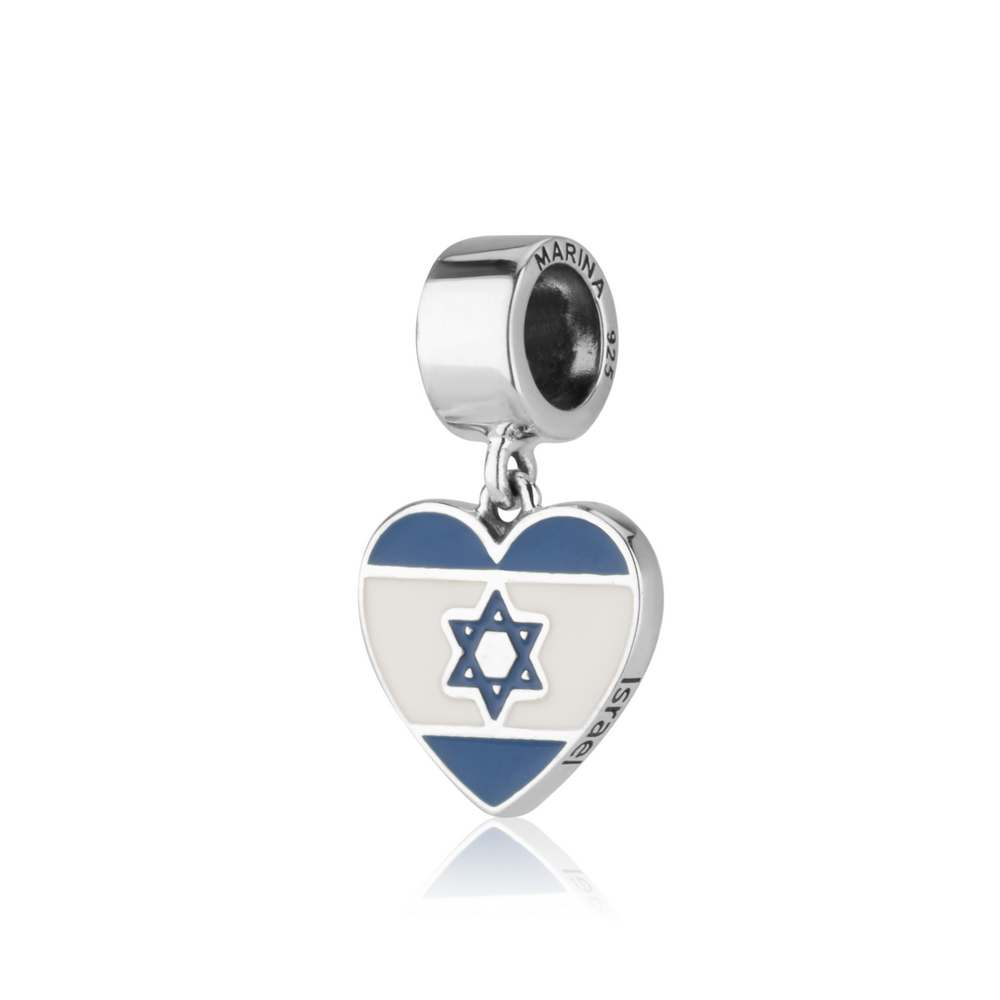 Hanging Heart Shape Charm Israel Flag Silver Jewish Jewelry Holy Land New