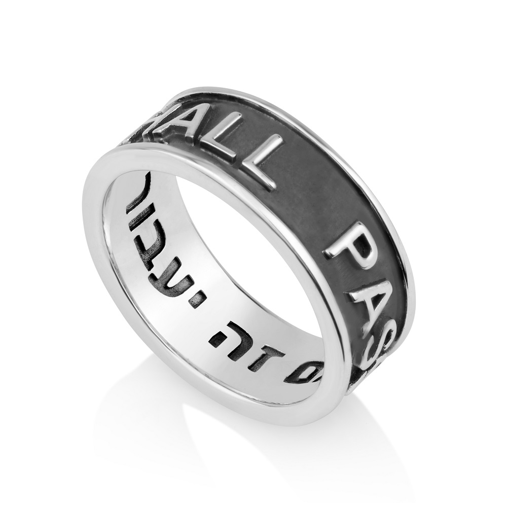 Hebrew Inscription This Too Shall Pass Ring Silver Sterling King Solomon Jewelry