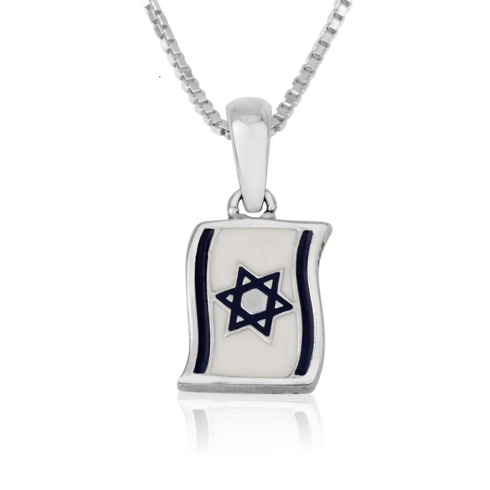Israel Flag Pendant Sterling Silver Blue White Jewelry Holy Land Gift New