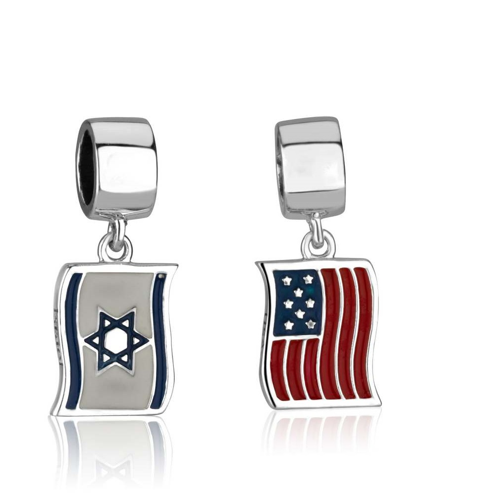 Israeli and American Flags Silver Charm made in the Holy Land