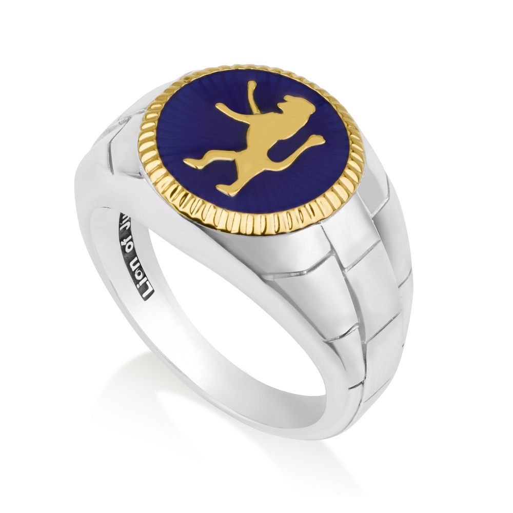 Lion of Judah Gold plated with Blue Enamel 925 sterling silver ring.