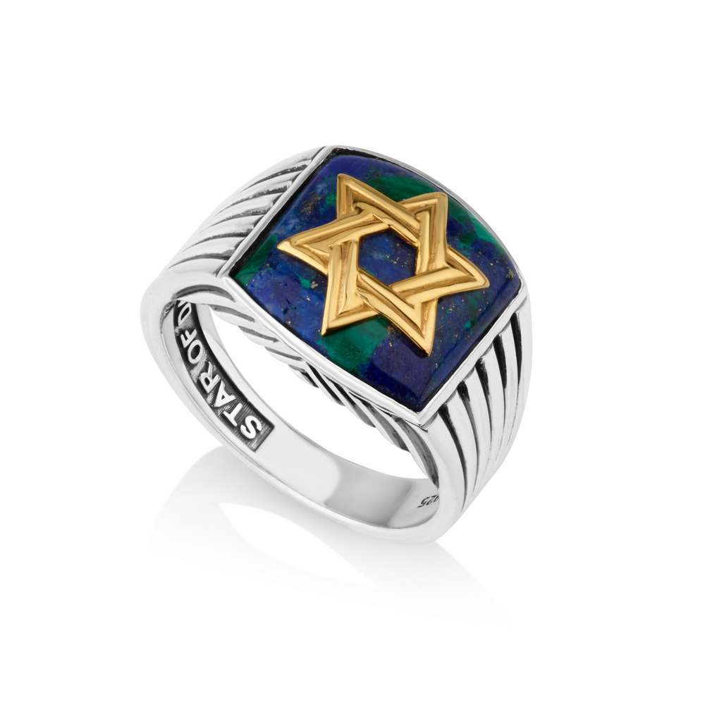 Men ring 925 silver Azurite stone Gold-plated Star of David made in the Holy Land