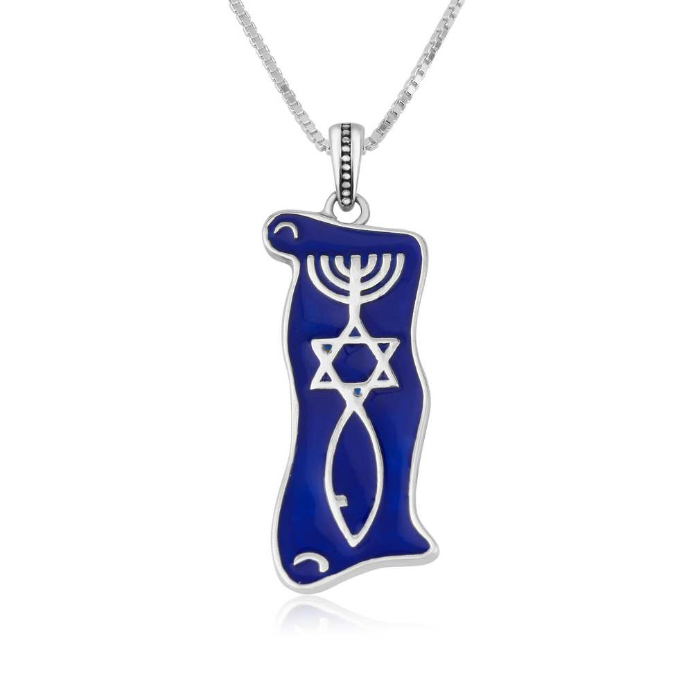 Messianic Scroll Shaped Pendant Blue Enamel Sterling Silver Jewelry Holy Land