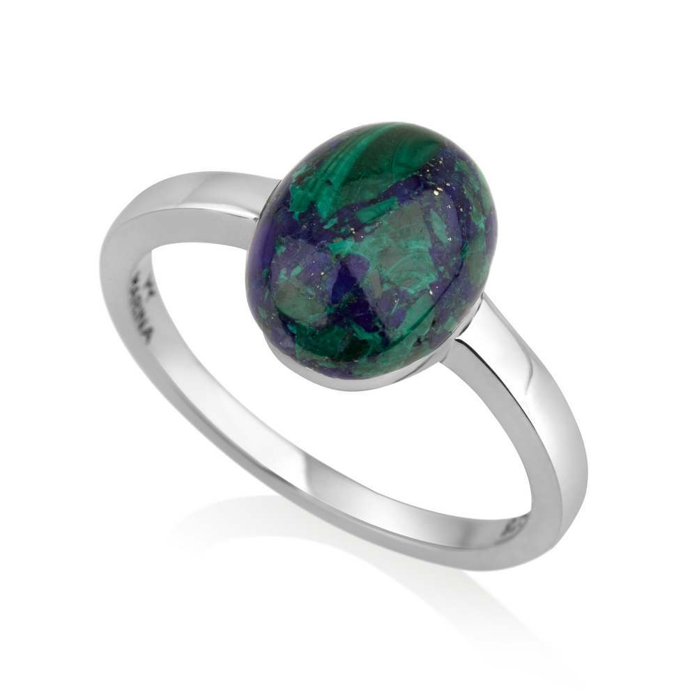 Oval Eilat Stone Ring Sterling Silver Holy Land Israel Elegant Classic Jewelr