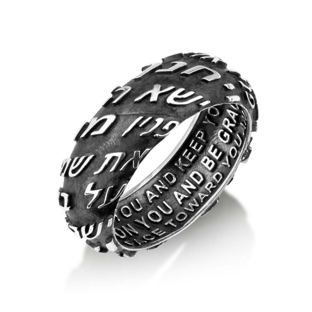 Priestly Blessing Kabbalah Oxidized Ring Silver Sterling Jewish Hebrew Jewelry