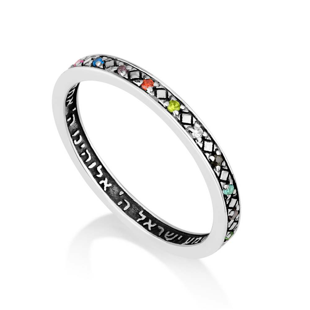 Shema Yisrael Ring Sterling Silver Multicolored Gems Hebrew Inscription Jewelry