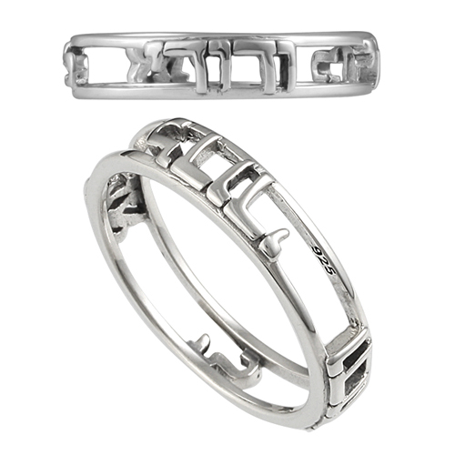 Shiny Silver Ring Cut Out Letters Ani Ledodi Handcrafted Wedding Gift Jewelry