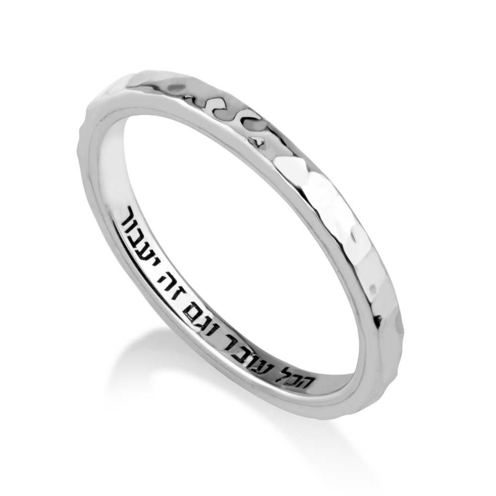Silver Hammered Band Ring This Too Shall Pass Hebrew Modern Classic Jewelry New