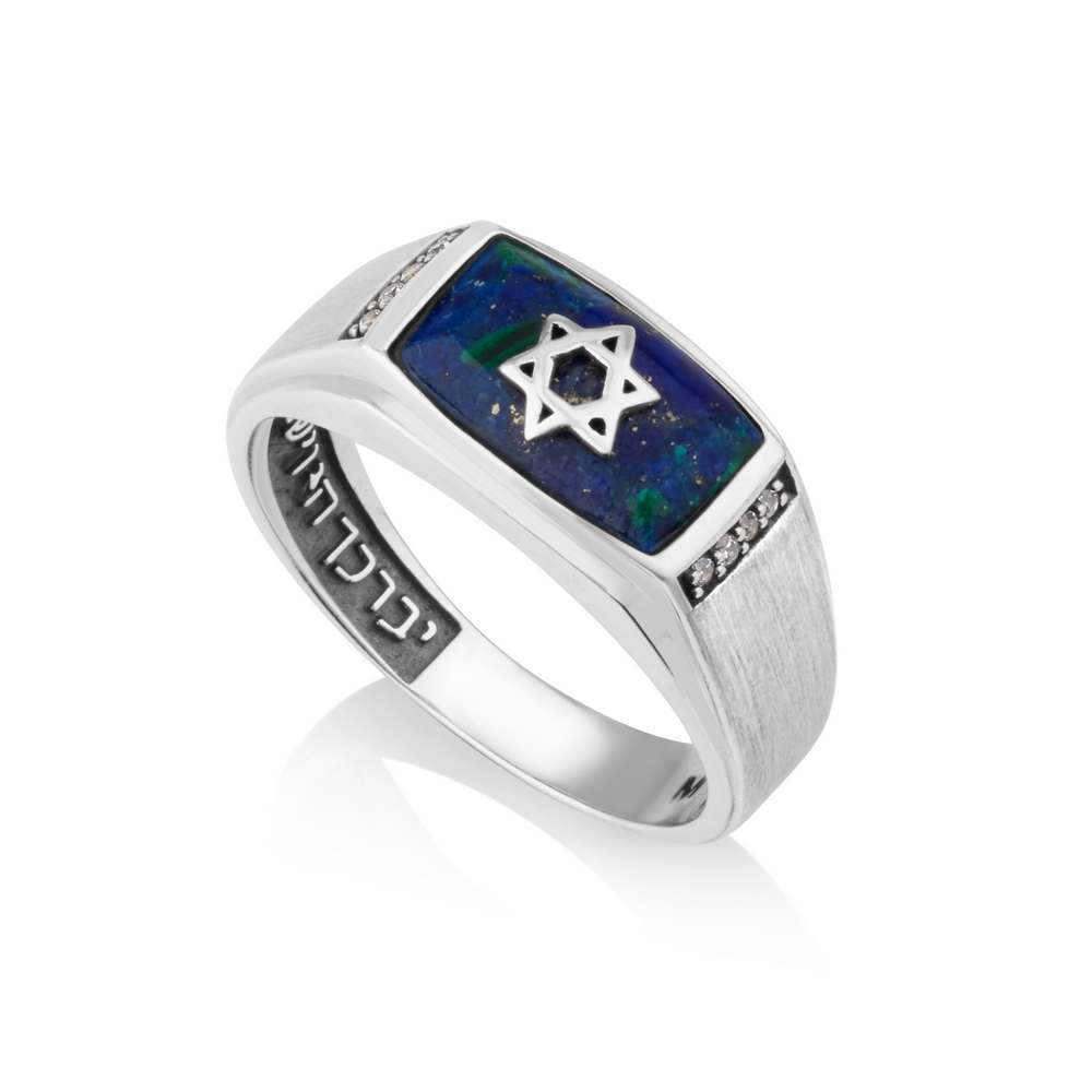 Silver Ring Star David Blue Enamel God Bless you Jewelry Gift