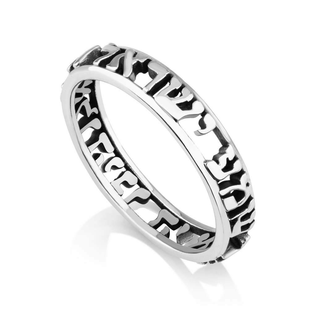 Silver Round Ring Cut Out Letters Shema Yisrael Wedding Handcrafted Jewelry New