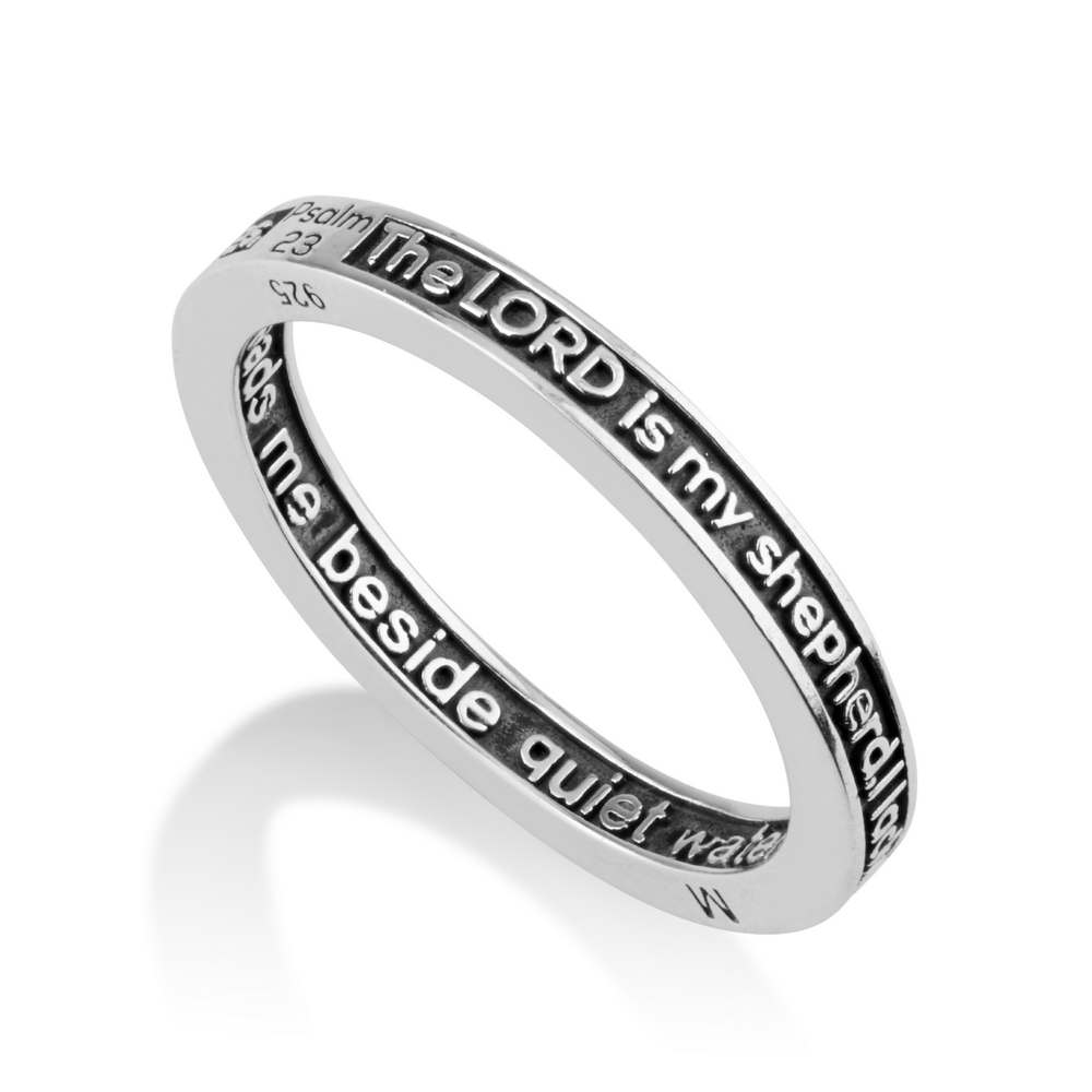 Silver Round Ring Inscription Psalms 23 Lord My Shepherd Embossed Jewelry Gift