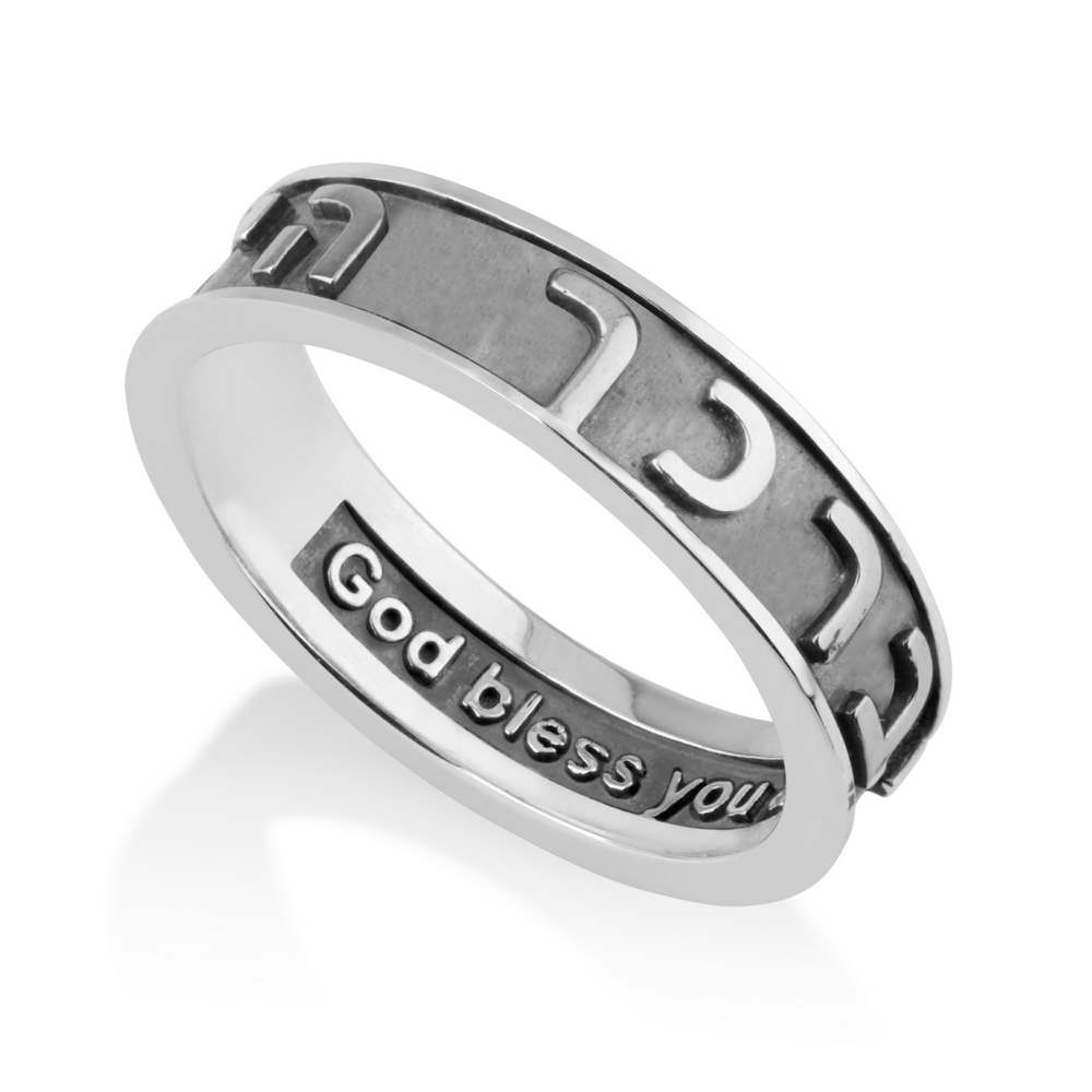 Silver Sterling Ring God Bless You Inscription Embossed Oxidized Jewelry