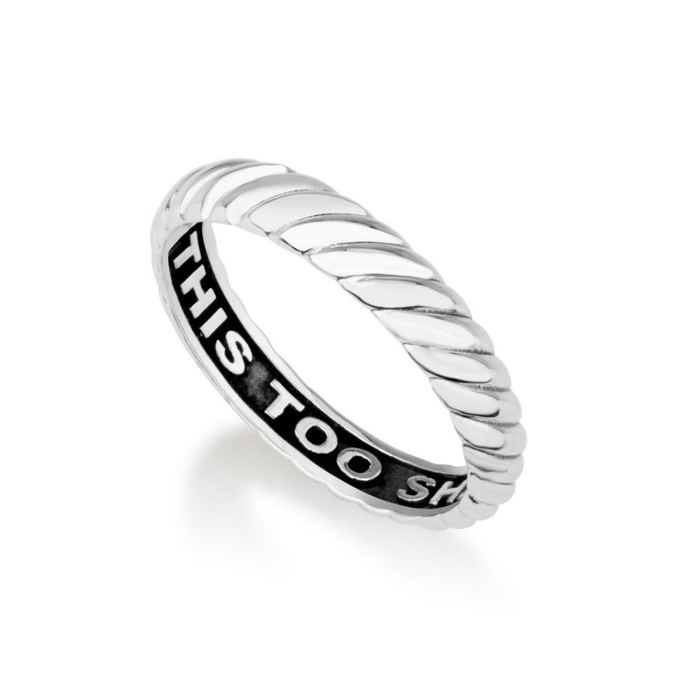 Silver Sterling Ring This Too Shall Pass Hebrew Engraved King Solomon Jewelry