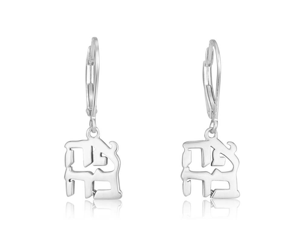 Sterling Silver 925 Heart Earring