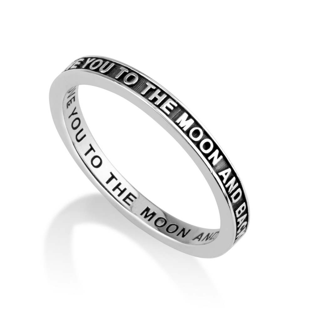 Sterling Silver Ring I Love You Moon Back Inscription Embossed Jewelry New
