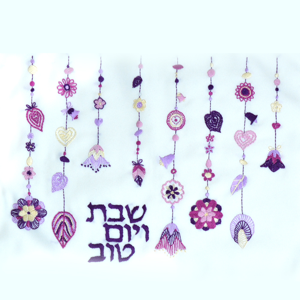 Judaica DIY Embroidery kit-26. Challah cover for Shabbat
