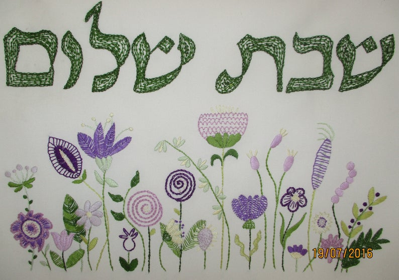 Judaica DIY Embroidery kit-45. Challah cover for Shabbat/Sabbath table