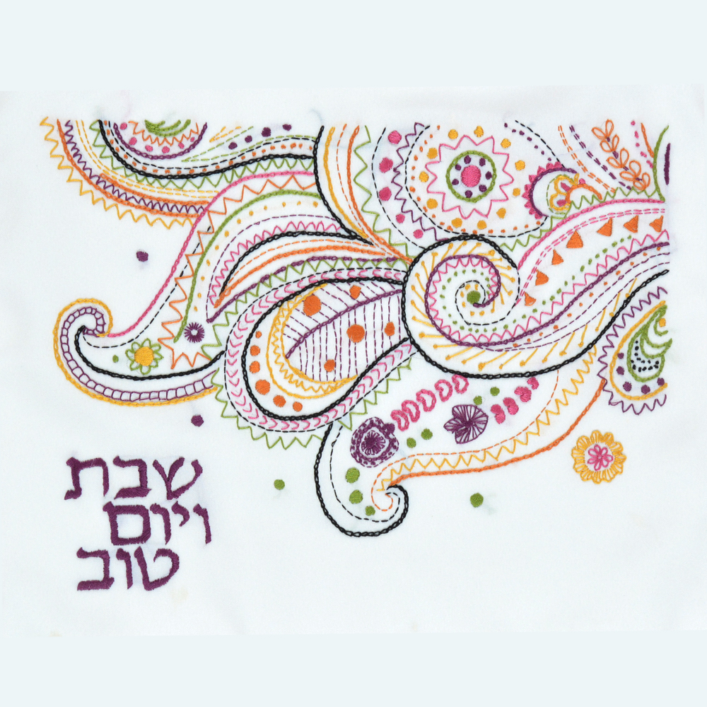 Judaica DIY Embroidery kit no. 25 Challah cover paisley-inspired