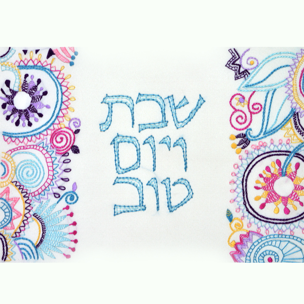 Judaica DIY embroidery kit no. 27